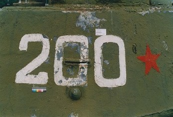Panzer1.1